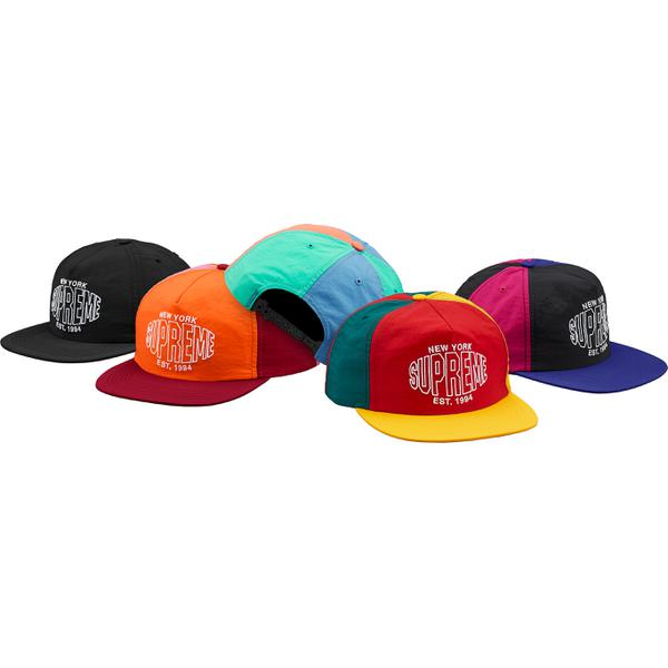 Pinwheel Nylon 5-Panel - Nylon 5-Panel hat with custom logo snap closure and embroidered logo on front.