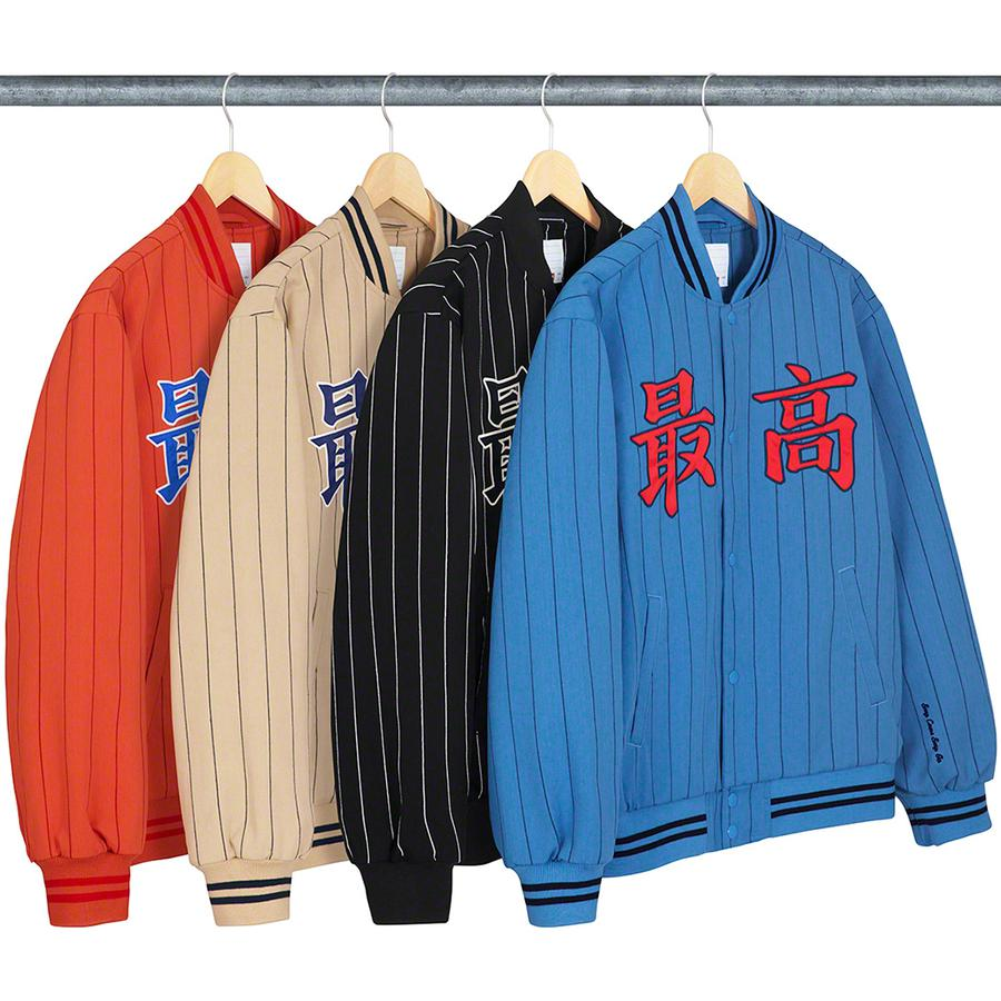 Pinstripe Varsity Jacket - Cotton blend with fill and quilted taffeta lining. Snap front closure with welt hand pockets at lower front and interior chest pocket. Stripe rib collar, cuffs and hem. Tackle twill appliqué logo on chest and back with embroidered graphic on sleeve.